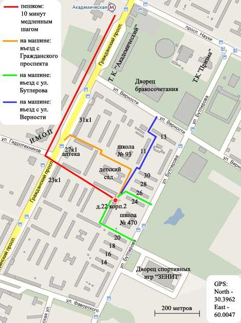 Авторские украшения Арт Бижу на карте Санкт- Петербурга.